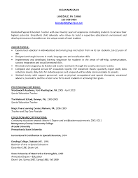 Resume Examples For College by Education Resume Example Qualifications Resume Substitute Teacher