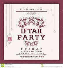 Invitation Card Picture Beautiful Invitation Card For Iftar Party Stock Photo Image
