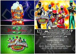 Personalized Birthday Invitation Cards Download Power Ranger Birthday Invitations Download This