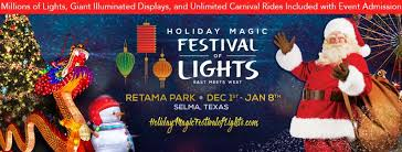 retama park christmas lights holiday magic festival of lights home facebook