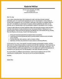 10 cover letter ideas bursary cover letter
