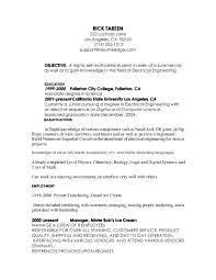 resume template for engineering internship resumes marketing director electrical engineering internship resume sle bilder galerie 33