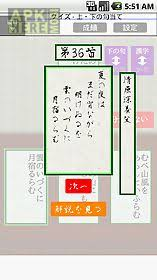 japan 100 traditional poems for android free at apk here