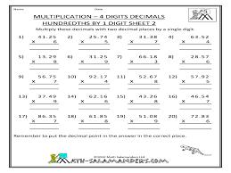 multiplication four digits decimals hundredths by 1 digit sheet
