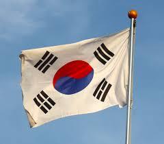 Flag Manufacturers File Flag Of South Korea Jpg Wikimedia Commons