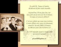 texte anniversaire de mariage 50 ans invitation anniversaire mariage invitation anniversaire