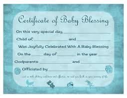 borderless certificate templates printable baby dedication certificate digital by studiobparties