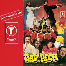 download mp3 instrumental barat davpech marathi movie free download ek meri gali ki ladki chupke
