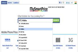 mysmartprice apk deals mysmartprice car financing deals 0 finance