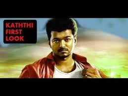 theme music of kathi kaththi all theme music ourclipart