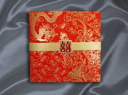 asian wedding invitation 32 asian wedding invitations vizio wedding