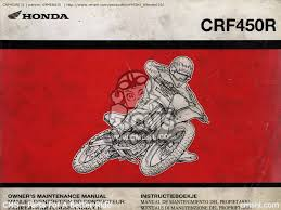 crf450r 3 shop manuals 69meb610