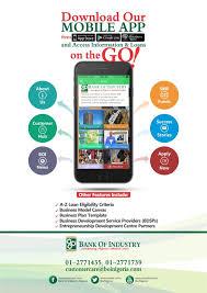 boi sme mobile app bank of industry nigeria