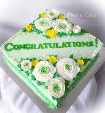 piece of cake home facebook