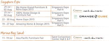 amazing home design 2015 expo come and visit us at singapore expo marina bay sand