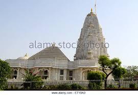 Birla temple Jaipur Rajasthan India   Stock Image