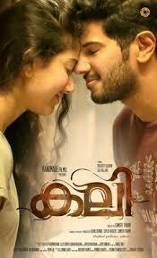 malarvadi arts club google search cinema movies pinterest