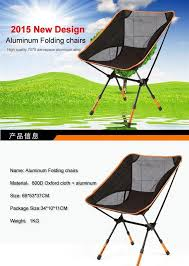 High Beach Chairs Gold Fishing Foldable Chair Light Weight Beach Chairs Max 150kg