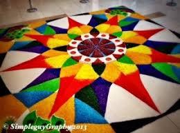 rangoli patterns using mathematical shapes 20131030 100654 pm jpg 300 223 kolam pinterest imagination