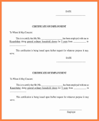 sample certificate of employment and compensation salary certificate free urbancobras