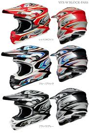 shoei helmets motocross t joy rakuten global market shoei iowa block pass block path