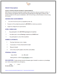 Sample Resumes For Freshers by Best Fresher Computer Science Student Resume Sample Sachin