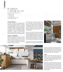 Stosa Kitchen by Bc Concept Design Bcconceptdesign Twitter