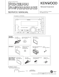 kenwood double din wiring diagram wiring diagram and schematic