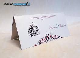 islamic wedding card muslim wedding cards wedding card mansion