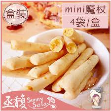 id馥 recette cuisine mini魔杖4袋 盒 1袋有20支 短版酥脆起司魔杖 國民輕食新零食 每袋僅