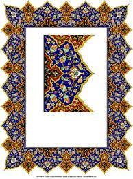 islamic tahzib turkish style ornamentation through painting