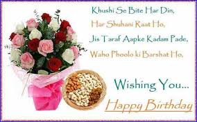 happy birthday wishes messages for friend and in