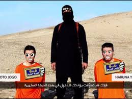 Islamic Meme - islamic state is threat to kill japanese hostages quickly inspires