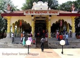 map usa place bodgeshwar temple mapusa goa india go visit goa