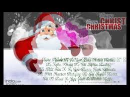 christmas 2015 hindi christmas sms shayari whatsapp