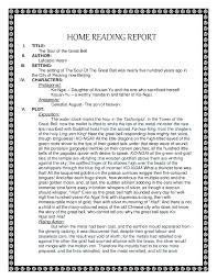 home reading report soul of the great bell