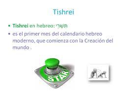 almanaque hebreo lunar 2016 descargar el calendario hebreo el calendario hebreo es un calendario