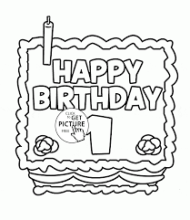 birthday card coloring pages u2013 gangcraft net