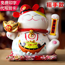 cat cabochon picture more detailed picture about large electric