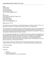 office assistant cover letter example resume template info