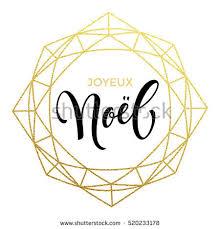 joyeux noel christmas cards dale s joyeux noel merry christmas in language