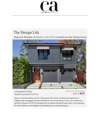 100 punch home design studio 11 0 design best living room