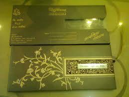 Muslim Wedding Invitation Cards Muslim Wedding Invitation Cards Wedding Invitation Card Rainbow