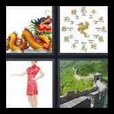 4 pics 1 word 5 letters word games answers cheats 4pics1word