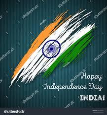 Uganda Flag Colours India Independence Day Patriotic Design Expressive Stock Vector
