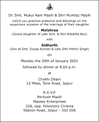 muslim wedding invitations indian wedding cards