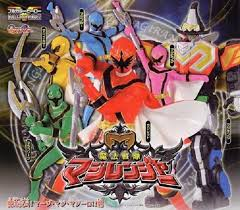 bandai power rangers mystic force magiranger gashapon 6 color