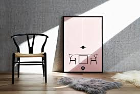 Famous Furniture Designers 21st Century 5 Designers You Didn U0027t Know You Already Love Independent Ie
