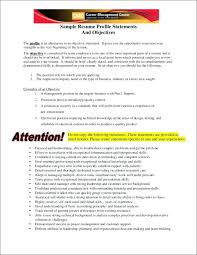 sample resume profile statements sample resume profile statements