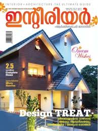 malayalam home design magazines interior architecture magazine august 2015 issue get your
